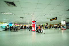 Phuket international baggage claim Royalty Free Stock Image