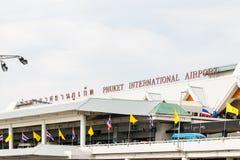 Phuket internationell flygplats på DECEMBER 16, 2015 Royaltyfria Bilder