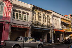 Phuket  - 15 JUL 2016  Building in Sino Portuguese style Royalty Free Stock Photography