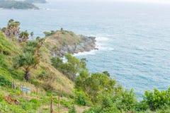 phuket laempromthep Thailand Royaltyfria Bilder