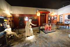 Phuket-Museum Stockbild