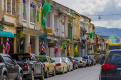 Phuket old town. Attractions Phuket old town street Royalty Free Stock Photography