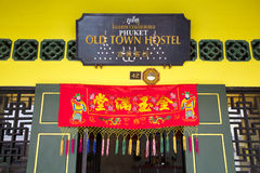Phuket Old Town building. Royalty Free Stock Photo
