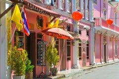 Phuket old town on July 8, 2015 Phuket, Thailand Royalty Free Stock Photo