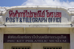 Phuket Philatelic Museum. Housed in the old Post and Telegraph Office Stock Photos