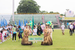 PHUKET, TAILÂNDIA - 13 DE JULHO: Parada do aluno no estádio Imagens de Stock Royalty Free