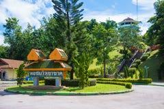Phuket, Tailandia - 20 agosto 2017: Punto di vista di Khao-Khad, 360 gradi Fotografia Stock