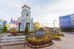 Phuket, Tailandia - 25 dicembre 2015: La torre di orologio del cerchio di Surin immagine stock