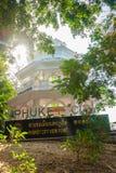 Phuket, Tailandia - 21 febbraio 2017: Towe di punto di vista della città di Phuket Immagini Stock