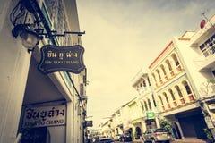 PHUKET TAJLANDIA, NOV, - 21: Phuket stary miasteczko w thalang drodze z Obrazy Royalty Free