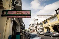 PHUKET TAJLANDIA, NOV, - 21: Phuket stary miasteczko w thalang drodze z Zdjęcie Royalty Free