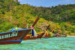 Phuket, Thaïlande Photo libre de droits
