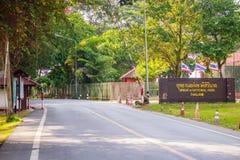 Phuket, Thaïlande - 21 février 2017 : Porte d'entrée à Nai Yang Photo stock