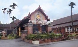 PHUKET, THAÏLANDE - 12 JUIN 2018 : L'entrée principale de l'hôtel de station de vacances et de station thermale d'orchidée de Phu image libre de droits