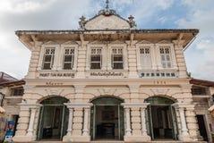 Phuket thailändska Hua Museum Royaltyfria Foton