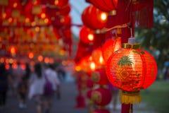 PHUKET, THAILAND - FEBRUARI 8, 2016: Chinese lantaarns Royalty-vrije Stock Foto's