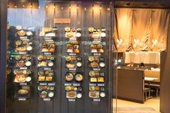 Free PHUKET, THAILAND - JANUARY 11, 2018: Japanese Restaurant With Plastic Food Display In Thailand Stock Photo - 127738420