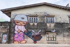 Phuket, Thailand - Mei 7, 2016: Een muurschilderingkunstwerk van een iconisch karakter 'Mardi', een jong geitje in een konijntjes Stock Foto's