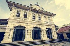 Phuket, Thailand - Nov 21, 2016: Phuket Thai Hua Museum on a Beautiful Colonial Sino Portuguese Style Building. royalty free stock photo