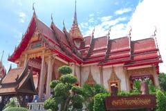 Phuket View Point Chalong Temple Phuket,Thailand, Royalty Free Stock Image