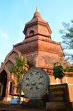PhuKhaow Fotos de archivo
