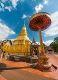Phunchai di Wat Phra That Hari in Tailandia fotografia stock libera da diritti