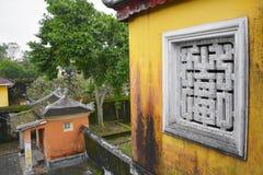 Phuoc Tho Temple stock photos