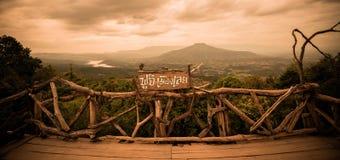 Phupapoh bei Loei Thailand Lizenzfreies Stockbild