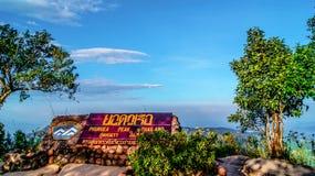 Phurua nationalpark Royaltyfria Bilder