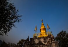 Phusi pagoda on the top of Phusi hill, Luangprabang, Laos.  Royalty Free Stock Photography