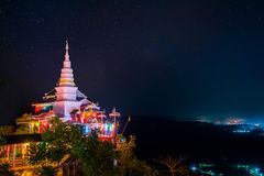 Phutthabat Phanam, Li, lamphun di phra di Wat Fotografia Stock Libera da Diritti