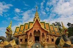 Phutthabat SI Roy de Wat Phra Photographie stock