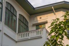 Phya den thailändska slotten eller kunglig personPhya thailändsk slott Arkivfoto