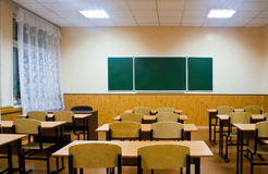 Pièce d'école Image libre de droits