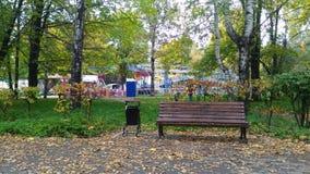 Pièce d'automne Photos libres de droits