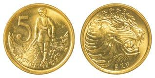 pièce de monnaie éthiopienne du santim 5 Image libre de droits