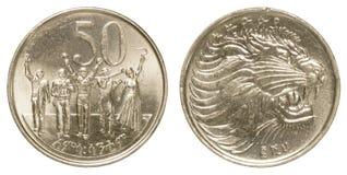 pièce de monnaie éthiopienne du santim 50 Image libre de droits