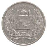 Pièce de monnaie 2 afghani afghane Photo libre de droits