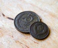 Pièce de monnaie ancienne de la Russie, vieille, 1979 5 kopeks Image libre de droits