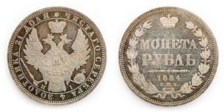 Pièce de monnaie antique Photo libre de droits
