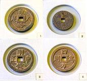 Pièce de monnaie antique de Collectibles grande dans le règne de la période féodale du roi 1830 de Minh Mang au Vietnam images libres de droits