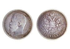 Pièce de monnaie antique de kopeks du Russe 50 Photographie stock libre de droits