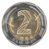 Pièce de monnaie bulgare de levs Images libres de droits