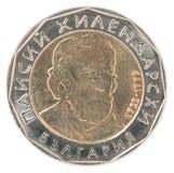 Pièce de monnaie bulgare de levs Photographie stock libre de droits