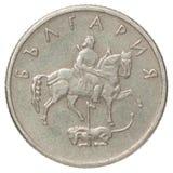 Pièce de monnaie bulgare de stotinki Images libres de droits