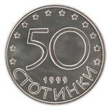 Pièce de monnaie bulgare de stotinki Photographie stock libre de droits