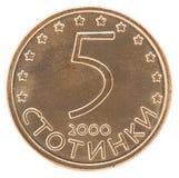 Pièce de monnaie bulgare de stotinki Image libre de droits