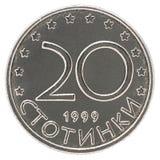 Pièce de monnaie bulgare de stotinki Photographie stock
