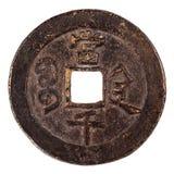 Pièce de monnaie chinoise antique Photographie stock libre de droits