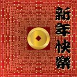 Pièce de monnaie chinoise avec le modèle d'or illustration stock